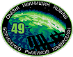 Patch ISS-49
